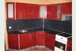 Фото кухни с фасадами бургунское вино, sidak (сидак)