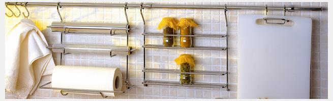 Рейлинги для кухни   мерлен